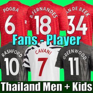 Manchester United Player Version 2020 2021 maglie da calcio uomo CAVANI UTD VAN DE BEEK B. Maglia da calcio FERNANDES RASHFORD 20 21 kit uomo + bambini