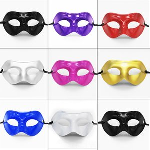 Moda ristabilisce Ognissanti maschera mascherata con vacanze dance party di Pasqua partito puntelli bar festa in costume maschera BWD2238