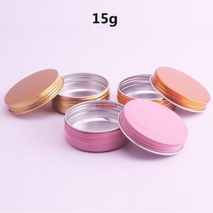 15g Aluminum Metal Pink Gold Jars Professional Cosmetic Refillable Container Cream Jar Pot Bottle Makeup Cases Storage Box 50pcspls order