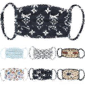 Лицо Тюрбан держатель ободки с кнопки роскошь дизайнер Solid Color Cotton Widecotton маска Bands Elastic волос маски для взрослых женщин # 455