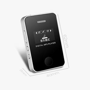 Mini MP3 Player Music Media Player LCD Screen Support 16GB Micro SD TF Card Sports Digital Compact and Portable Mini Walkman J80