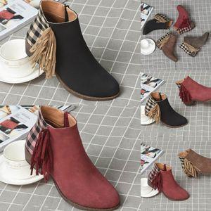 Martin boots fall   winter 2020 high heel boots tassel Plaid round head side zipper women's short boots