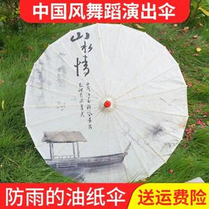 el rendimiento a prueba de lluvia decoración del papel de baile techo apoyos de estilo chino tradicional danza clásica de papel tung paraguas VLid #