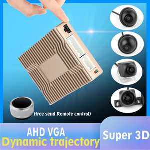 2020 Car DVR HD 3D 360 PRO Surround View System Driving With Bird View Panorama System 4 Car 360 Cameras 1080P DVR G-Sensor New