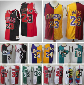 رجل الرجعية كرة السلة جيرسي جيمس 12 مورانتي 33 pepipen 33 bippen 1 mcgrady 15 كارتر سبليت خليط اللون كرة السلة جيرسي