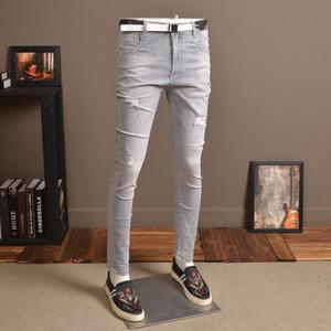 Jeans da uomo leggero primavera estate grigio grigio con fori uomini stretch slim fit fit fit piccoli piedi stile coreano casual pantaloni lunghi strappati