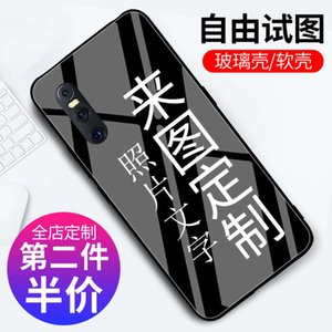 Vivox27 Telefone Celular X30 Líquido Gel de Sílica X27Pro Estojo de Vidro Endurecido Pacote Fosco Fosco Anti Gota X23 Magic Color Versão