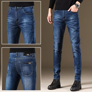 Pantalones vaqueros delgados elásticos negros casuales pantalones grises de otoño / invierno 2020 pantalones vaqueros de los hombres de los hombres de amarre para los hombres CN (origen)