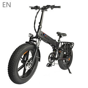 Electric bike 48V12.8A LG 20*4.0 Fat Tire electric Bicycle 750W Powerful Mountain ebike Snow 8Speeds Full throttle