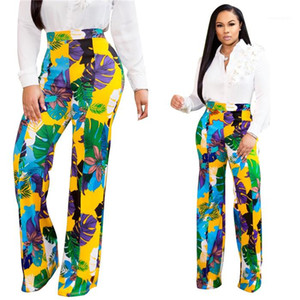 Casual Tousers With Zipper Fashion Spring Autumn Fall Women Clothes Flower High Waits Pants Womens Designer Straight