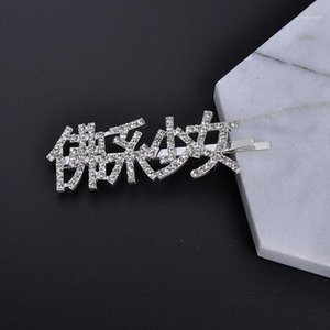 New Style Word Pein Pines Jewelry Crystal Custom Hair Pin Pin Chicas / Mujer Regalo Boda Pines Pines Pines Clip1