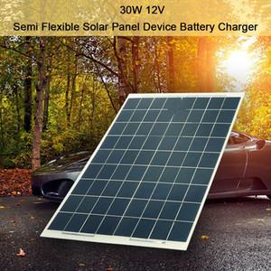 30W 12V شبه جهاز لوحة شمسية مرنة سيارة شاحن البطارية
