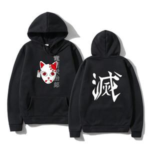 Japanese hoodie Anime Demon Slayer Tops Pullover Sweatshirt Women Men Tanjiro Kamado Costume Hoodies Harajuku Sudadera hombre X1022
