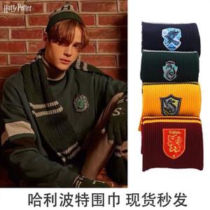 Harry Potter SPAO co marca o mesmo Universal Studios inverno bordado cachecol quente para homens e mulheres