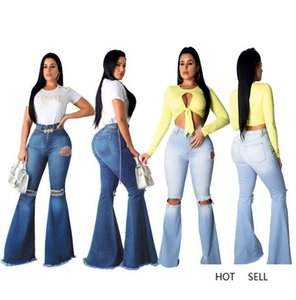 High Waist Bootcut Pants Womens Designer Hole Jeans Spring Autumn Fall Fashion Causal Trousers For Women