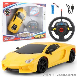 Factory direct RC children's toy USB charging with light electric four-way sports car radio remote control car model