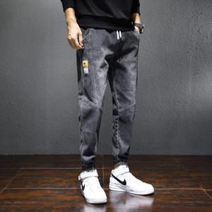 Pantaloni da uomo Pantaloni da uomo Jeans Pantaloni a bande alla caviglia Allentato vita elastica Hip Hop Moto Moto Biker Harem Harajuku Style Beam Piedi Casual Howdfeo