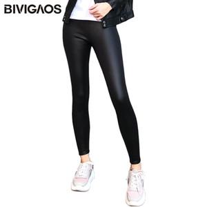 BIVIGAOS Ladies hiver chaud épais velours Faux cuir Leggings gothique Legging Pantalon Punk Rock Slim Skinny Pantalons Crayon pour les femmes C0929