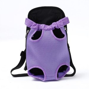 High Quality Pet Carrier Bag Dog Backpack Dog Package Chest Pets Supplies Outdoor Travel Carrier Bearer Legs Out Style Front Bag