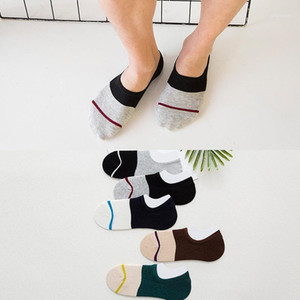 Summer Male Invisible Socks Man Cotton Frontline Leisure Time Sock Low Cut Ankle Sock boy boat casual slippers 1pair=2pcs WS1151
