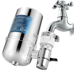 US Stock Hot Selling Electroplating Household Water Purifier Kitchen Purifier Tap Filter Household Water Filter