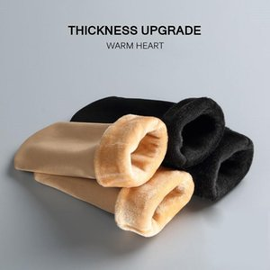 Winter Warmer Women Snow Thicken Socks Thermal Wool Cashmere Seamless Socks Velvet Boots Warm Ground Snow Hiking Camping