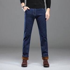 Vomint Herren Business Direcke plus TRAND Casual Stoff Veet Hose Regelmäßige Jeans Elastic warm
