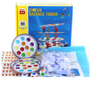 Early education focus intelligence parent-child interaction children's hand-eye coordination board game