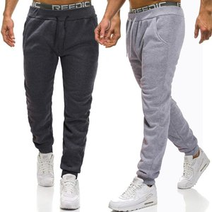 Sweatpants Men Pure Color Lanyard Slacks Loose and Comfortable with Fleece and Foot Retractable Trousers