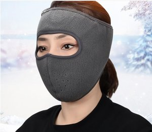 Winter warm face mask face protection neck guard Gini electric motorcycle winter riding bicycle cold protection face headgear