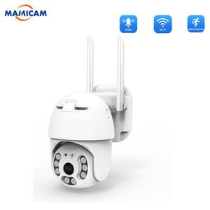 Macchine fotografiche WIFI PTZ telecamera esterna di 1080P HD senza fili IP66 impermeabile Allarme Ruota IR Motion Detection visione notturna audio bidirezionale
