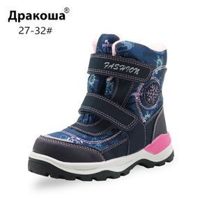 Apakowa Little Girl's Woolen Snow Boots Kids Hook and Loop Hiking Ankle Boots Children Winter Sports Shoes with Reflective Strip 201020