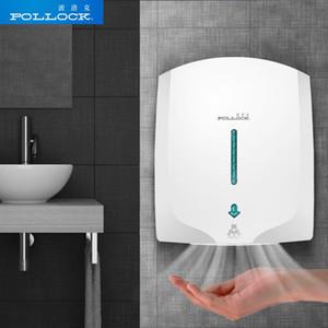 Entièrement automatique Sèche-induction main intelligente chaude et froide Air Accueil Hôtel Salle de bains Sèche-main Séchage en machine POLLOCK