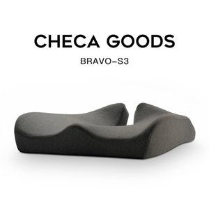 Checa Ürünleri Premium Comfort Koltuk Minderi - Kaymaz Ortopedi 100% Bellek Köpüğü Koksiks Yastık Tailbone Ağrı Sırt Ağrısı için 201216