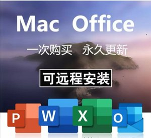 365 Office per Mac e Windows Lifetime Account per il vecchio amico Pagamento