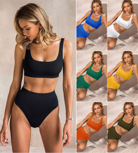 7 colors Bikini 2021 new solid color knitted Tank Top Bikini high waist swimsuit Two-piece sets conservative swimsuit female fashion Suit