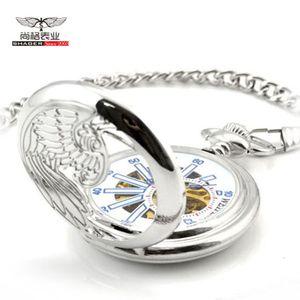 Weipeng White Steel Phoenix / Huang Hollow Mechanical Pocket Watch
