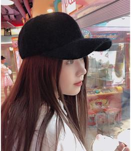 Hat women's autumn and winter Korean version of the trend of bright diamond caps street fashion wild plush warm rabbit fur baseball cap
