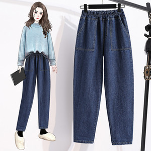 5xl Elastic Haroun Female Mom Women's Fashion High Waist Boyfriend Baggy Jeans Oversize Pants 2020 Clothing Autumn D0644
