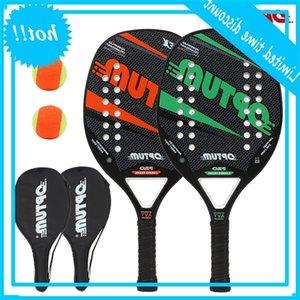 مضرب مجموعة Optum Flex Beach Tennis مضرب / مجموعة مجداف تنس، 2 الدواسات، الكرات، أكواب غطاء 2.