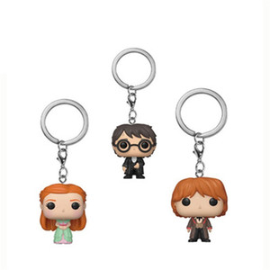 Potter accessories funko pop keychain Harry Potter Ron Ginny Weasley film and television peripheral pendant hand-made