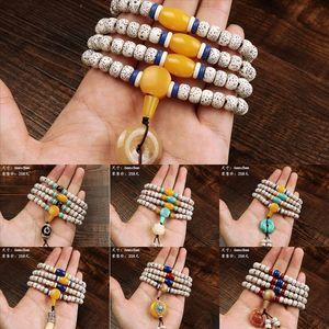 Lug Skull Stone CH_DHGATE Pulseira Moda Black Beads Den Elastic Bracelets Frisado Homens Natural para Bralet e Mulheres