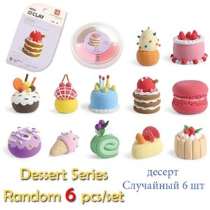 Random 6pcs Set Super Light Air Dry Clay Children Learning Play Doh Toys Gourmet Dessert Undersea Theme Funny Polymer Soft 201226