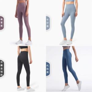 We5 New Yoga Donne Sport Pantalone senza soluzione di continuità per donna Plus Petite Dimensioni Leggins Leggins Switture Switch Sports Pantaloni sportivi Fitness Gym femminile in vita alta