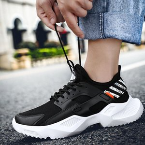2020 High-quality designer casual men's shoes summer fashion breathable men's shoes ins tide mesh sports casual increase running