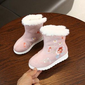 Baby Plus Girls Cotton Warm Snow Winter Velvet Children Embroidered Shoes Traditional Chinese Boots