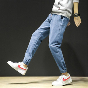 Man Elastic Waist Slim Trousers Fashion Trend Drawstring with Pockets Casual Jeans Designer Male New Loose Mid Waist Cargo Denim Pants