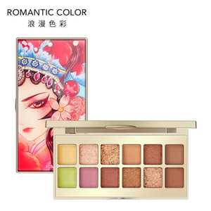 12 Colors Matte Pearlescent Lating Eye Shadow Pigment Palette Nature Glitter Waterproof Eyeshadow Makeup CosmeticsRabin