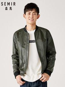 Semir PU deri motosiklet ceket erkekler beyzbol yaka gündelik siyah ceket Koreli yakışıklı sıcaklığını 1113 kapitone