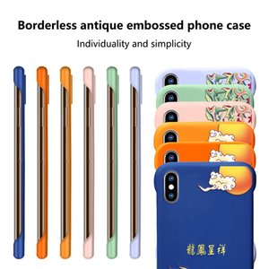 fashion Borderless phone case for iPhone 12 11 Pro X X XR XS MAX Chinese style embossed phone case TPU shockproof fitted case